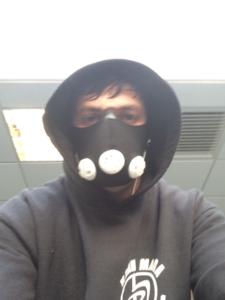 Altitude mask