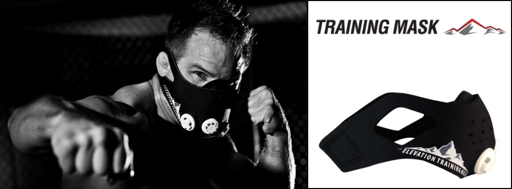 The Altitude Training Mask in Krav Magazine